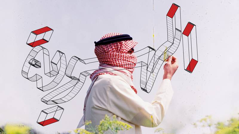 SWALIF: how new UAE publishing house wants to further critique in the Gulf
